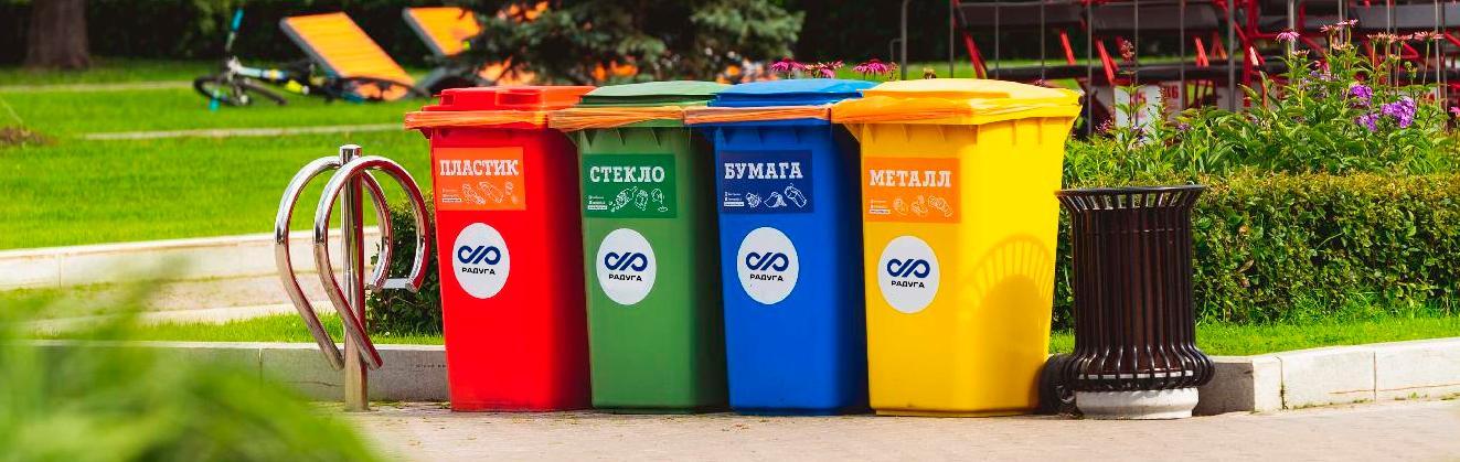 Эксперты определили регионы, в которых практикуется раздельный сбор отходов